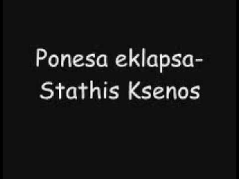 Ponesa Eklapsa-Stathis Ksenos