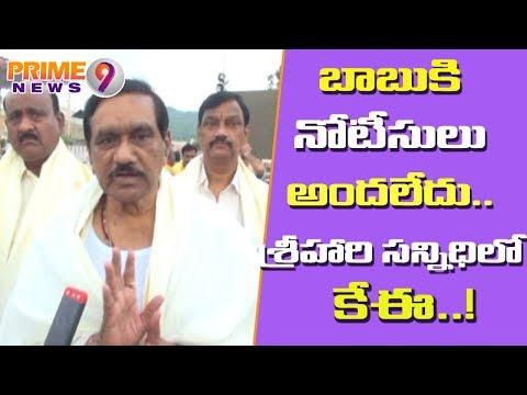AP Deputy CM KE Krishnamurthy And ISRO Chairman Sivan Visits Tirumala Tirupati Temple | Prime9News