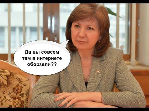 Лучшие комментарии TUT.BY о Кочановой