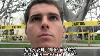《进化论和上帝》-中文字幕 | Evolution vs. God Movie (Chinese Subtitles)
