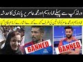 Imad Wasim And Muhamamd Amir Can Be Suspended Before World Cup 2019