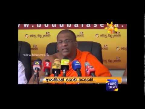 Gnanasara opposes singing National Anthem in Tamil