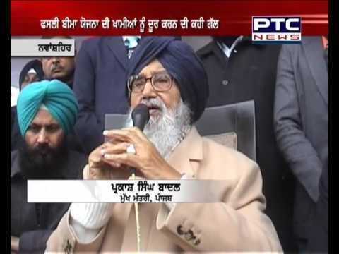 Punjab CM Parkash Singh Badal held Sangat Darshan at Nawan Shehar Punjab
