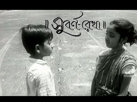 Subarnarekha - Bengali Full Movie - Ritwik Ghataks Film - Abhi...