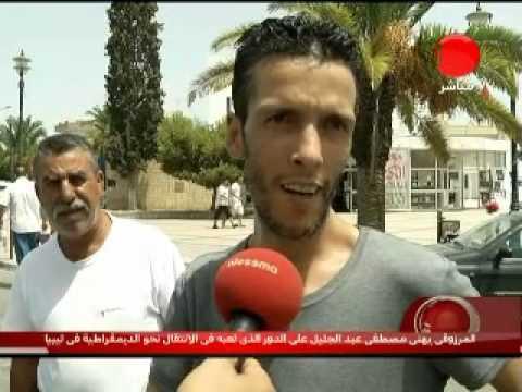 الأخبار - الخميس  9 اوت 2012