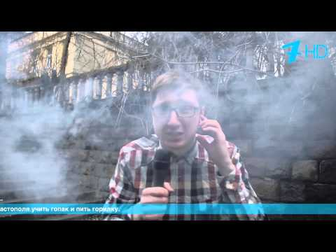 Беспредел в Севастополе! Еще один правдивый репортаж с места событий в Украине.