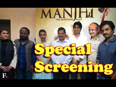 Manjhi-The Mountain Man  Hindi Movie 2015 | Special Screening | Radhika Apte , Nawazuddin Siddiqui