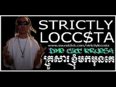Loccsta C Ft. Lil Loccsta & Lil Jokester - I Need A Girl video