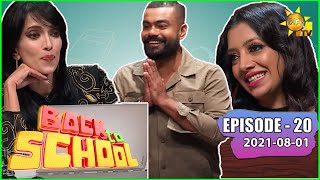 Back To School - Sachini Ayendra & Shane Zing   | 2021-08-01
