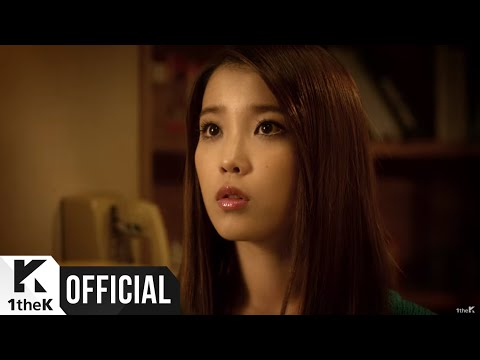"IU (ì•""ì�´ìœ ) _ Good Day (좋ì�€ ë' ) _ MV"