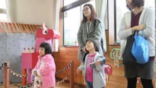 2014/11/1 幼稚園祭