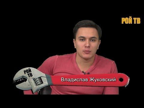 Владислав Жуковский о «гениальном открытии» Набиуллиной