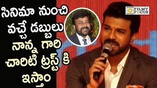 Ram Charan Reveals Mega Family Remuneration Percentage Donated for Poor under Chiranjeevi Charity