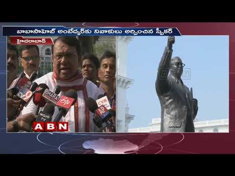 Telangana Speaker Pocharam Srinivas Reddy Pays homage To Gandhi, Ambedkar Statues At Assembly