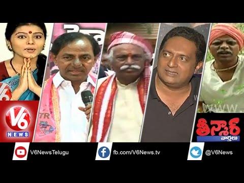 Prakash Raj and Sreenu Vaitla words war - Teenmaar News Oct...