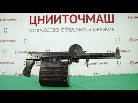 5,66-мм подводный пулемет АГ-026. Обзор