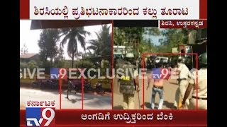 Situation in Sirsi Town of Uttar Kannada District Turned Worse Police Lathi ChargeLatti Charge