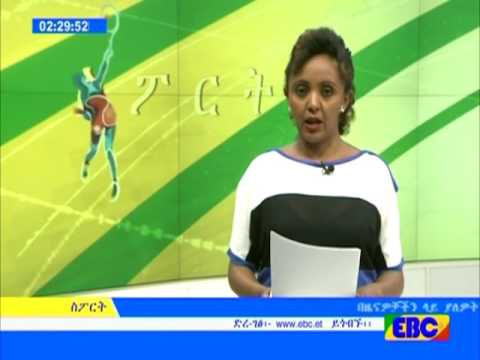 Sport eve news from ebc Jan 31 2017