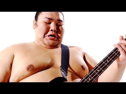 相撲ロックバンド(Rockin' Sumo Band)/「ザ・ムーヴバンド」
