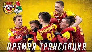 Арсенал Тула-мол : Локомотив М