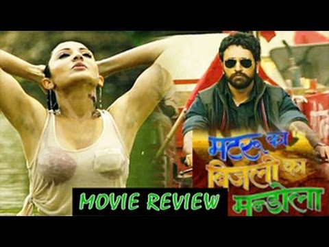 Matru Ki Bijlee Ka Mandola Movie Review video