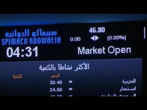 Arabie: ouverture de la Bourse aux investisseurs étrangers