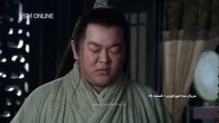 3 Emperatori Part 76