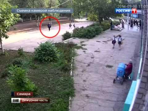 Самарский педофил попал в объектив камеры видеонаблюдения одной из школ