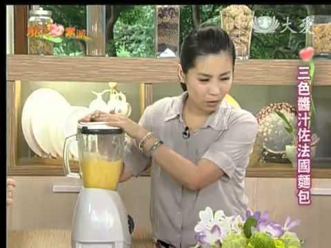 現代心素派-20131116 大廚上菜--三色醬汁佐法國麵包 (洪銀龍)