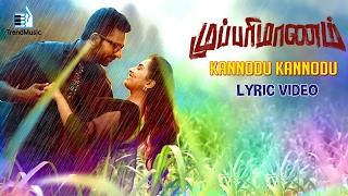 Mupparimanam Songs Lyrics Video HD | Shanthnu Bhagyaraj, Srushti Dange, GV Prakash