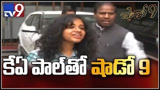 Shadow 9: Will KA Paul win from Narasapuram? - TV9