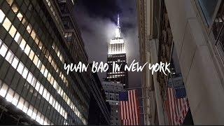 Yuan Bao in New York   First Week : Settling down