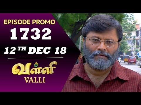 VALLI Serial | Episode 1732 Promo | Vidhya | RajKumar | Ajay | Saregama TVShows Tamil