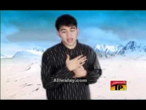 Ya Habibi Ya Hussain Mesum Abbas video