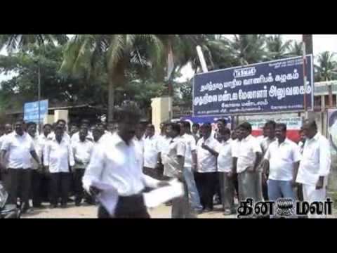 tasmac employee strike against police in coimbatore - DINAMALAR
