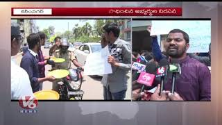 TRT-2017 Qualified Students Protest In Karimnagar | Demands Govt To Release Postings