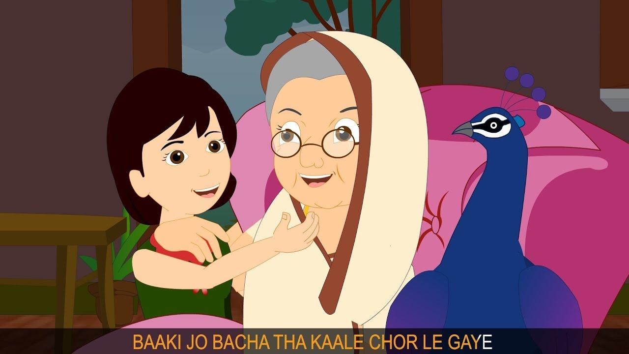 nani ke bare me in hindi Knowledge and information in hindi india hindi blog पर हिंदी  satpuda ke ghane jangal neend me dube hue se unghte anmane jangal .