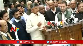Chandrababu Speaks to Media After Anti BJP Front Meeting | NTV