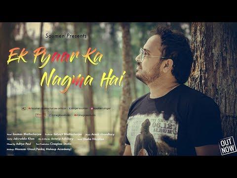 Ek Pyaar Ka Nagma Hai | Cover | Soumen Bhattacharjee | Cineglass Studio | 4k