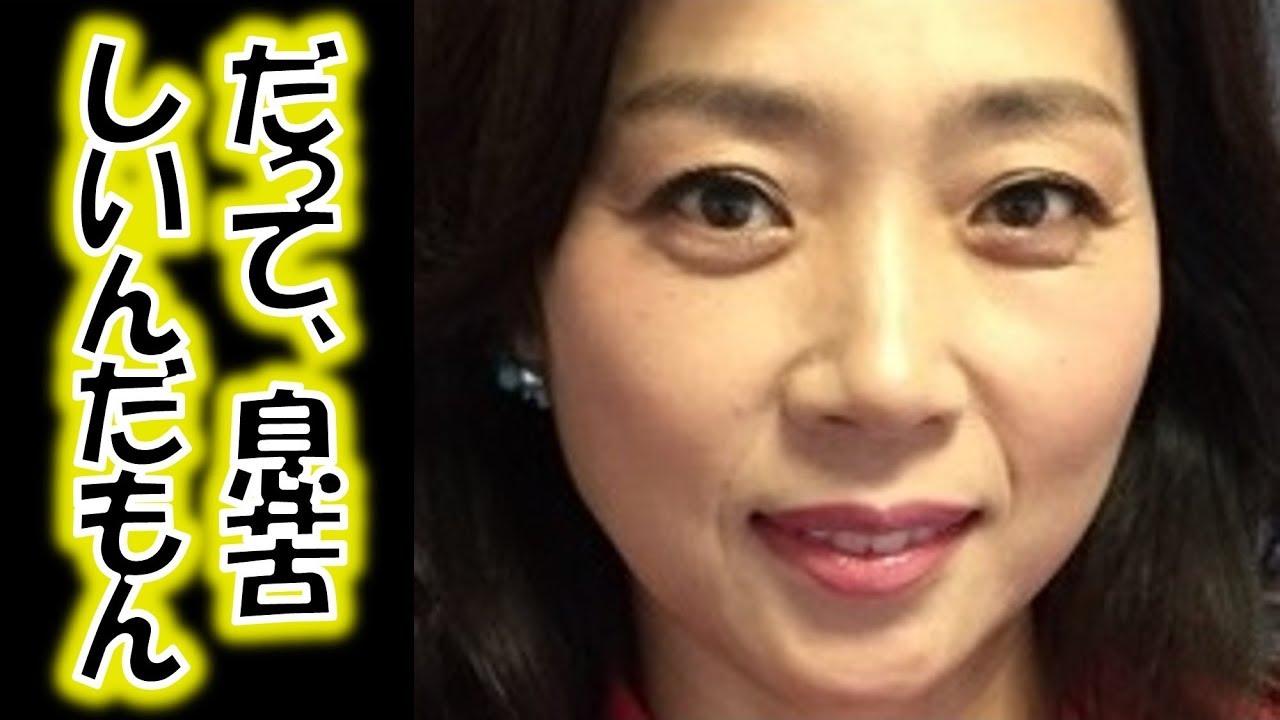 藤吉久美子の画像 p1_3