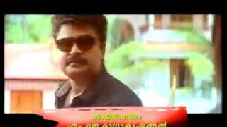 Female Unnikrishnan - Female Unnikrishnan malayalam movie trailer_Suraj venjaramoodu_Anoop Menon