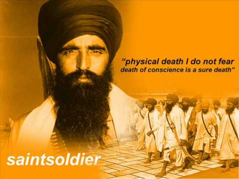 Sant Jarnail Singh Bhindranwale Speech For Khalistan video