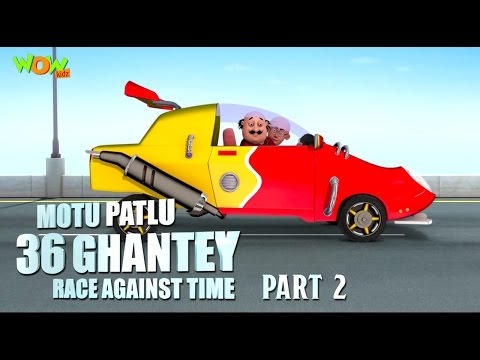 Motu Patlu 36 Ghantey - Movie - Part 2 | Movie Mania - 1 Movie Everyday | Wowkidz thumbnail