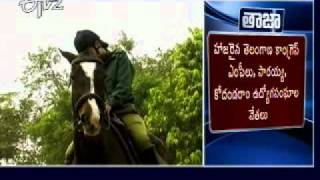 Muslim women in UP learning horse riding