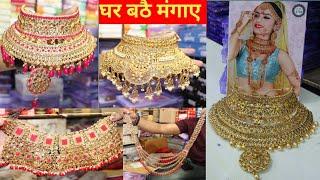 Bridal Set Jewellery Collection | Cheapest Jewelry Market Sadar Bazar |