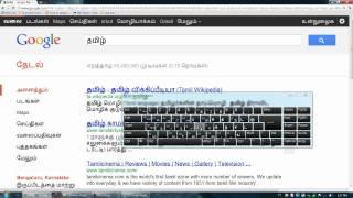 download lagu Tamil Typing Tutorial Tamil Explanation gratis