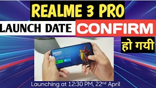 REALME 3 PRO LAUNCH DATE CONFIRMED OFFICIALLY 22 APRIL | First Sale DATE IN APRIL