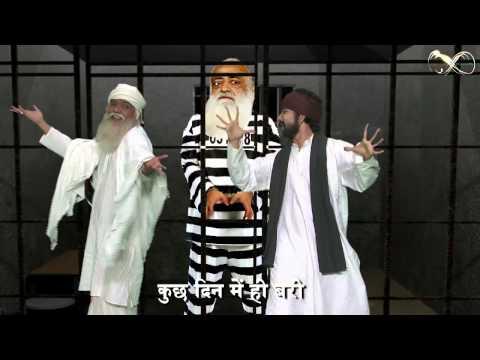 Asaram Bapu & Narayan Sai in remake of Baap Numbari Beta Dus...