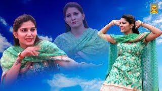 Sapna Chaudhary की इसी अदा पे लोग है लटटू देख आप भी दीवाने हो जाओगे | New Haryanvi Song | Trimurti