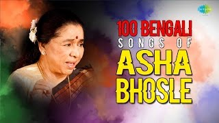Top 100 Bengali Songs Of Asha Bhosle | HD Songs | One Stop Jukebox